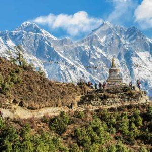 Nepalese mountain range